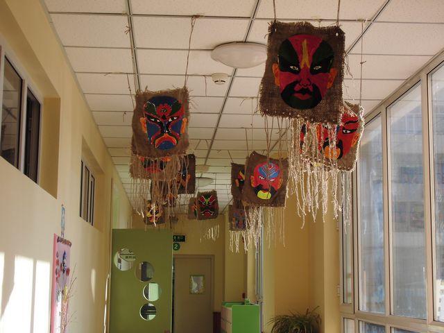 新学期幼儿园环境创设